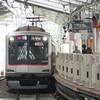 《東急》【写真館286】東横線5050系8両編成メトロ車の代走運用