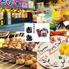 【オススメ5店】関目・千林・緑橋・深江橋(大阪)にあるもつ鍋が人気のお店