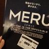 MERU(メルー)で目覚める~  by スカーレット