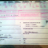 登録事項等証明書の請求