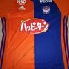 当選品11 11月9日にAGF様から、アルビレックス新潟:富澤 清太郎選手のサイン入りユニフォームが当選品しました!