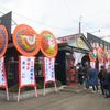上越市に「らぁ麺 武者気」がオープン!