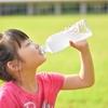 4歳の娘も大好きな野菜ジュース
