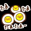 ママ吉の3連休