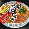 麺類大好き195 サンヨー食品サッポロ一番横浜家系豚骨醤油ラーメン