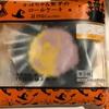 ローソン:かぼちゃ紫芋のロールケーキ