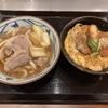 丸亀製麺の鴨ねぎうどんとカツ丼!