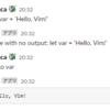 Vim で外部から情報を受ける