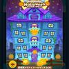 ツムツム 「ホーンテッド ハロウィーン Haunted Halloween 」 クリアしました。 ・・・課金について・・・
