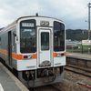 終着駅を旅する ‐JR東海編
