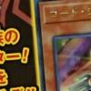 【遊戯王】《コード・ジェネレーター》が「Vジャンプ11月号」の付録カードとして登場!レベル3のサイバース族の効果モンスター!