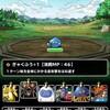 level.990【ネタ攻略&ガチャ】スラお超級攻略