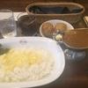 田町ランチで欧風カレー。トロトロビーフでちょっと豪華な気分。しかし最後のジャガイモ2個でノックダウン。