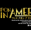雪組「ONCE UPON A TIME IN AMERICA(ワンス アポン ア タイム イン アメリカ)」観劇