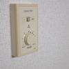 6畳1k一人暮らしの部屋の電気代とガス代[9月の結果]