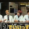 プリーズ リボーン HENLABO☆