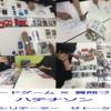 カードゲームと質問づくりQFTで遊ぶ、学ぶ持続可能な開発目標SDGs ハテナソン(2 Jan 2018)