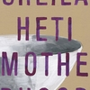 Motherhood / シェイラ・ヘティ: 産むの? 産まないの? どうする私