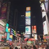 ANAビジネスクラスで行くニューヨーク旅「まとめ」