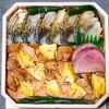 塩〆鯖と鮭の焼漬押し競寿司(新潟駅)@東京駅駅弁屋祭