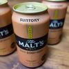 【ポイントタウン】無料でサントリー ザ・モルツが3本飲めるキャンペーン