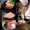【オススメ5店】渋谷(東京)にある鉄板焼きが人気のお店