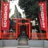 神田和泉町|金網稲荷神社は日通のペリカン便とともに。
