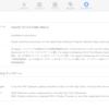 macOS10.12本日その最新バージョン10.12 が Beta 4にアップデートされた。