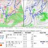 東京都心部で初雪を観測!平年より9日遅く、昨冬より12日遅い!今後南岸低気圧の通過で東京では雪が積もる!?