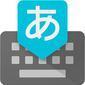 IMEをgoogle日本語入力に鞍替えしたら快適になったので、結局何がすごいか比べた話。