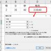 【Excel/関数】TIME関数は時・分・秒を指定せずとも秒に突っ込むだけで時分も計算してくれる