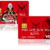 シャア専用VISAカードが発行。ガンプラや会員限定アイテムなどの特典あり。