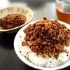 【雑穀料理】ご飯がもりもり進む簡単おかず!ごぼうふりかけの作り方・レシピ【エゴマと板麩】