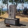 マニラ旅行記 〔2-1〕日本人、戦跡コレヒドールに立つ(前編)