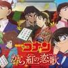 2017年【邦画】興行収入ランキングTOP10!銀魂、から紅の恋歌(ラブレター)