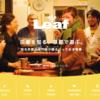 【京都・観光情報】大手サイトでは見つからない京都観光情報をGET!ひと味きいた情報を求めるあなたへ紹介するWEBメディア5選