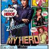 CG紛いのリアルヒーロー ◆ '17・花組『MY HERO』