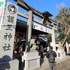 謹賀新年「護王神社」狛イノシシ