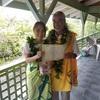 ハワイ島ロミロミの旅✩ ✩ ✩