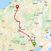 東京→魚沼 250km
