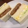 美味しいサンドイッチを求め行列が出来る喫茶店 ∴ さえら