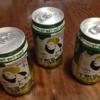 三和酒類株式会社  いいちこ 下町のハイボール  3缶 が当選