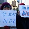 darylfranz: 首相官邸前で集団的自衛権行使に反対する連中は日本人なのか? : 2chコピペ保存道場