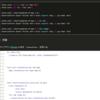 はてなブログで埋め込んだ gist の色を元のデザインの背景でそれっぽくする