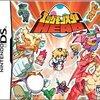 エッグモンスターHERO(DS) プレイ日記 Part LAST