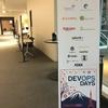 DevOpsDays Tokyo 2021 で Infrastructure as Code のテストについて話してきました