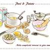 Purè di patate「ジャガイモのピューレ」