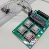 TrialBoard - 自作キーボード設計者のための検証用ボード -
