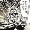 【DQ10】パラディン講座その12-災厄の王、真・災厄の王-