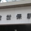 九州へ③ 東よか干潟~帰路